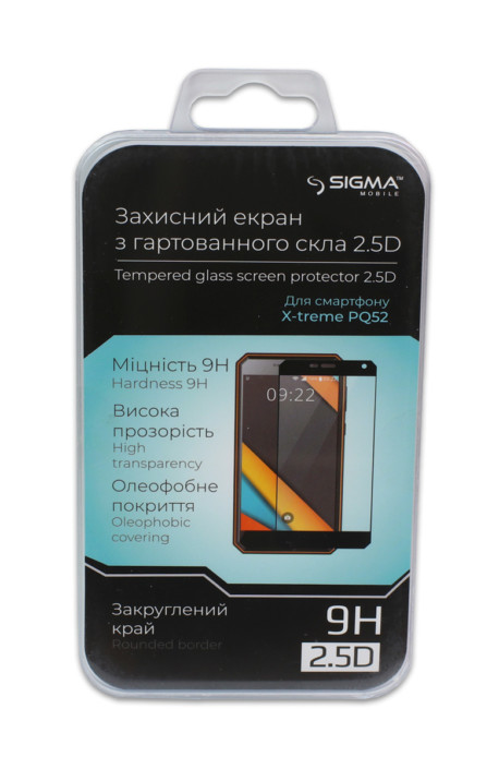 Tempered 2.5D glass screen protector for X-treme PQ52