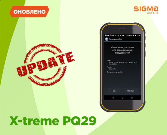 X-treme PQ29: Firmware update is already on your smartphone