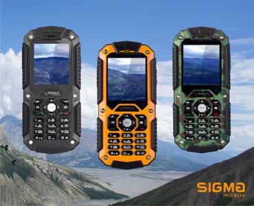 Досліджуй гори з перевіреним часом X-treme IT67