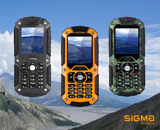 Исследуй горы с проверенным временем X-treme IT67